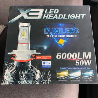 LEDヘッドライト②H7(汎用パーツ)