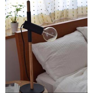 ACTUS - 定価25920円 天然木ラブランプ  ムーディーランプ 間接照明