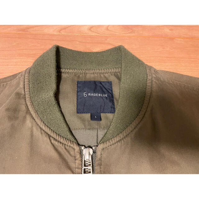 RAGEBLUE(レイジブルー)のRAGEBLUE(レイジーブルー)MA-1 メンズのジャケット/アウター(ブルゾン)の商品写真
