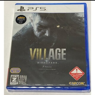プレイステーション(PlayStation)の【新品】 BIOHAZARD VILLAGE Z Version PS5(家庭用ゲームソフト)