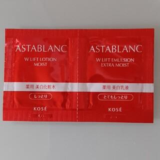 アスタブラン(ASTABLANC)のKOSE アスタブランWリフトローション、エマルジョン(乳液/ミルク)