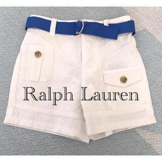 Ralph Lauren - ☆Ralph Lauren☆ラルフローレン リネン混ハーフパンツ 80 麻
