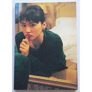集英社 - 🌟第1刷🤩🌟綾瀬はるか写真集 『MOMENTO』