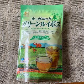 グリーンルイボスティー(健康茶)