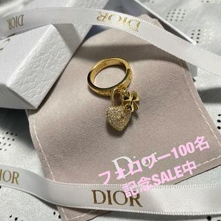 クリスチャンディオール(Christian Dior)の【記念SALE】0040 Dior Ring(リング(指輪))