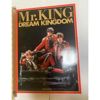 Johnny's - Mr.KING写真集 DREAM KINGDOM 初回盤