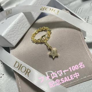 クリスチャンディオール(Christian Dior)の【記念SALE】0038 Christian Dior Ring(リング(指輪))
