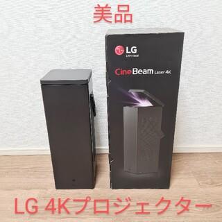 LG Electronics - 美品 LG 4Kプロジェクター CineBeam HU80KS