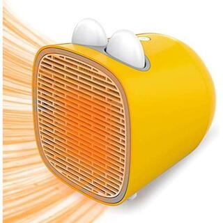 【2021年最新版】セラミックヒーター 電気ファンヒーター 【カイロ付き】小型(電気ヒーター)