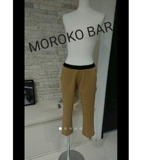 モロコバー(MOROKOBAR)の美品☆モロコバー ウエストゴムクロップドテーパードパンツ(クロップドパンツ)