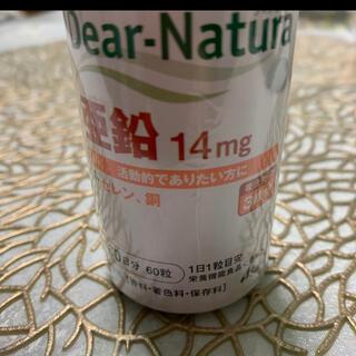 アサヒ - ディアナチュラ 亜鉛 60粒 (60日分)アサヒ