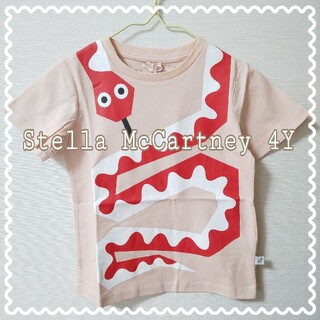 ステラマッカートニー(Stella McCartney)の【新品】Stella McCARTNEY ヘビプリントTシャツ 4Y(Tシャツ/カットソー)