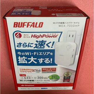 バッファロー(Buffalo)のWi-Fi中継機 11ac 433+300Mbps ★WEX-733DHP(PC周辺機器)