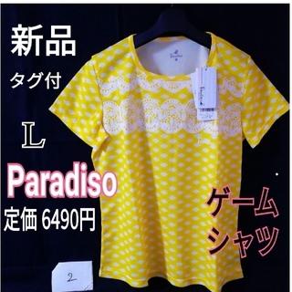 新品/L【定価6490円】パラディーゾ テニスウェア レディース 半袖Tシャツ