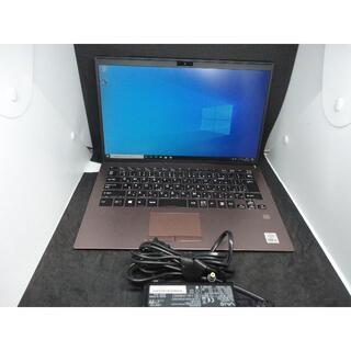 バイオ(VAIO)のVAIO SX14 SSD 256GB メモリ:8GB 14型ワイド(ノートPC)