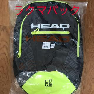 HEAD - HEAD ラケットバッグ リュック