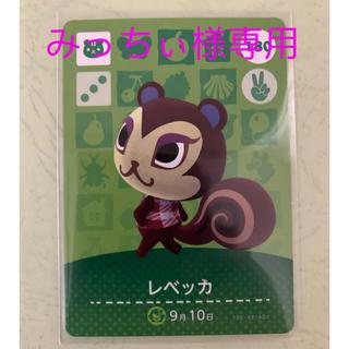 Nintendo Switch - amiiboカード どうぶつの森