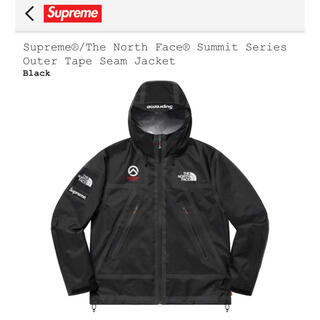 Supreme - Supreme / The North Face Shell Jacket M