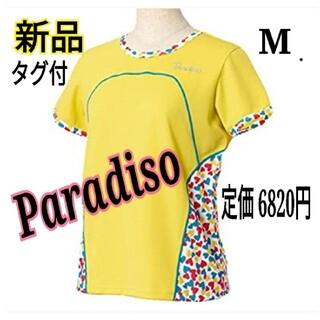 Paradiso - 新品M★定価6820★パラディーゾゲームシャツ レディーステニスウェア Tシャツ