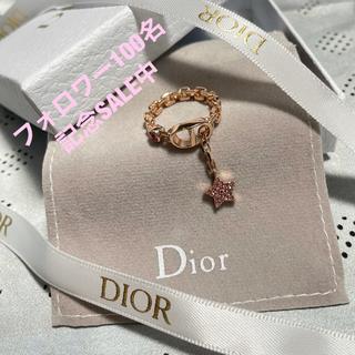 クリスチャンディオール(Christian Dior)の【記念SALE】0039 Dior Ring pinkgold(リング(指輪))
