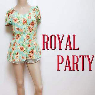 ロイヤルパーティー(ROYAL PARTY)の試着のみ♪ロイヤルパーティー ボックスプリーツブラウス♡ジルスチュアート ザラ(シャツ/ブラウス(半袖/袖なし))