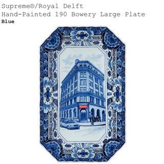 シュプリーム(Supreme)のSupreme / Royal Delft Hand-Painted 190(食器)