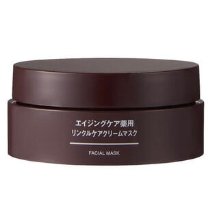 MUJI (無印良品) - 【新品未使用・未開封】エイジングケア薬用リンクルケアクリームマスク 80g 無印