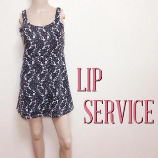 リップサービス(LIP SERVICE)の極美くびれ♪リップサービス レースプリントワンピース♡リゼクシー リエンダ(ミニワンピース)