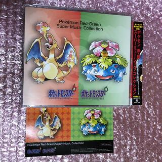 ポケモン(ポケモン)の新品購入 ポケモン 赤・緑 スーパーミュージックコレクション 限定特典付(ゲーム音楽)