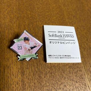 福岡ソフトバンクホークス - 福岡ソフトバンクホークス★周東選手