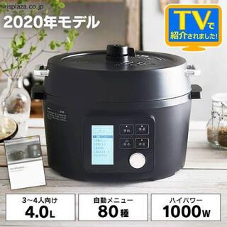 アイリスオーヤマ - アイリスオーヤマ 電気圧力鍋 4.0L KPC-MA2-B【匿名配送】