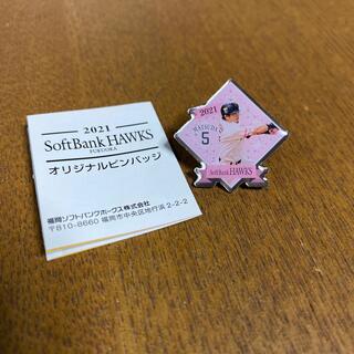 福岡ソフトバンクホークス - 福岡ソフトバンクホークス★松田選手