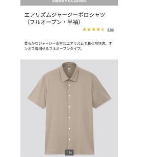ユニクロ(UNIQLO)のユニクロ メンズ 白ポロシャツ(ポロシャツ)