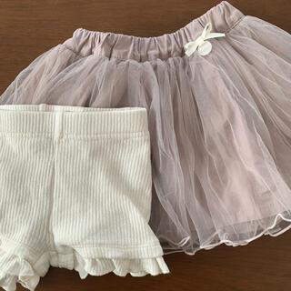 プティマイン(petit main)のプティマイン 2点set 80cm(スカート)