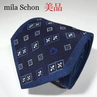 美品 ミラショーン イタリア製 高級シルク ネクタイ モチーフ柄 ストライプ
