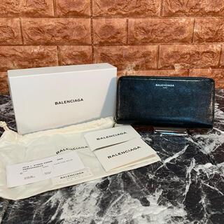 バレンシアガ(Balenciaga)のBALENCIAGA ラウンド長財布 バレンシアガ(長財布)