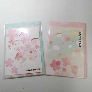 Starbucks Coffee - スターバックス ビバレッジカード SAKURA2020