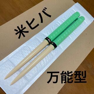 マイバチ 米ヒバ 万能型(パーカッション)
