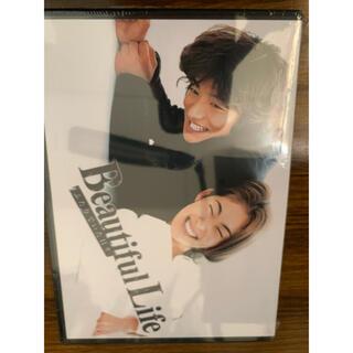 ジャニーズ(Johnny's)のビューティフルライフ ふたりでいた日々 DVD-BOX(TVドラマ)