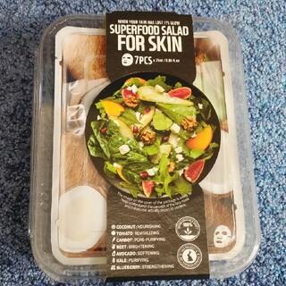 FARMSKIN スーパーフードサラダフォースキンパッケージ D(ツヤ肌セット)(パック/フェイスマスク)
