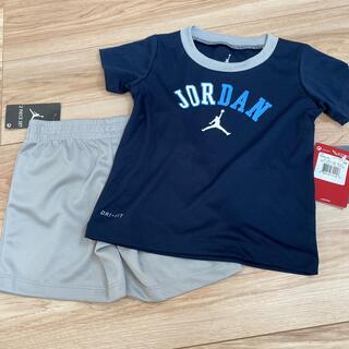JORDAN 子供サイズ セットアップ 新品(Tシャツ/カットソー)