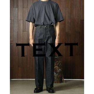 MARKAWEAR - TEXT/StraightFit Creased Jeans/markaware