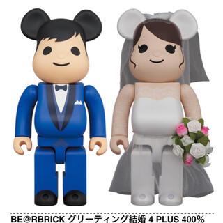 メディコムトイ(MEDICOM TOY)のBE@RBRICK グリーティング 結婚 4 PLUS 400% (その他)