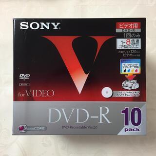 ソニー(SONY)のSONY DVD-R for VIDEO 10枚組 型番10DMR120GP(その他)