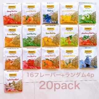 Heladiv 16種類 20p 紅茶 フレーバー アソート ティーバッグ(茶)