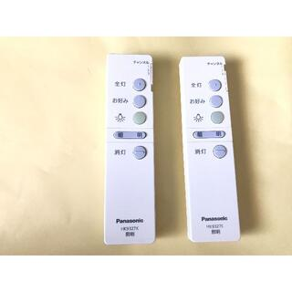 Panasonic - 照明リモコン Panasonic HK9327K 松下