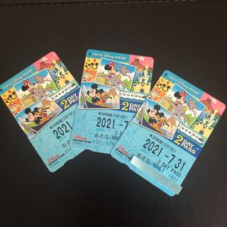 ディズニー(Disney)のディズニーリゾートラインおとな2DAY PASS 3枚セット(鉄道乗車券)