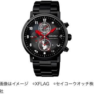 セイコー(SEIKO)のクォーツ式クロノグラフ モンスト7周年オリジナルウォッチ 腕時計 SEIKO(腕時計(アナログ))