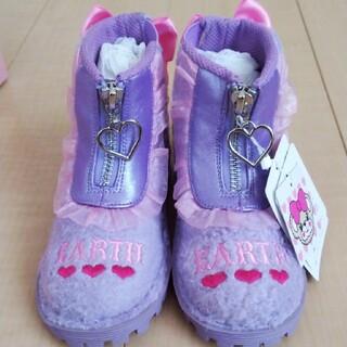 アースマジック(EARTHMAGIC)のEARTHMAGIC ブーツ(ブーツ)