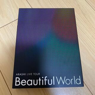 嵐 - ARASHI LIVE TOUR Beautiful World(初回限定盤)